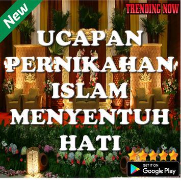Ucapan Pernikahan Islami For Android Apk Download