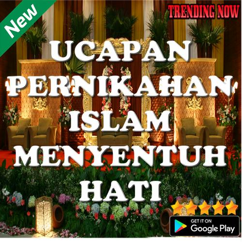Ucapan Pernikahan Islami For Android Apk Download