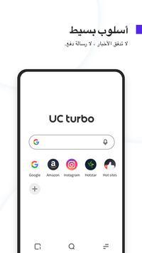UC Browser Turbo- فيديو سريع تحميل ، حصة ، م كتلة الملصق