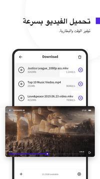 UC Browser Turbo- فيديو سريع تحميل ، حصة ، م كتلة تصوير الشاشة 1