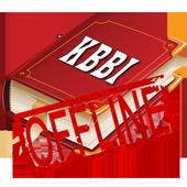 KBBI Offline icon