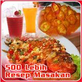 Resep Masakan Nusantara Offline