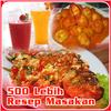 Resep Masakan Nusantara Offline icône