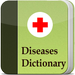 Disorder & Diseases Dictionary