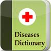 Dictionnaire Maladies icône
