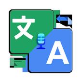 Language Translator - All Language Translate Free icon