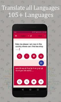 Language Translator - All Language Translate Free screenshot 14