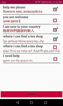 Language Translator - All Language Translate Free screenshot 16
