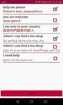 Language Translator - All Language Translate Free screenshot 10