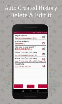 Language Translator - All Language Translate Free screenshot 5