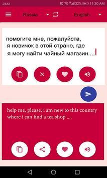 Language Translator - All Language Translate Free screenshot 9