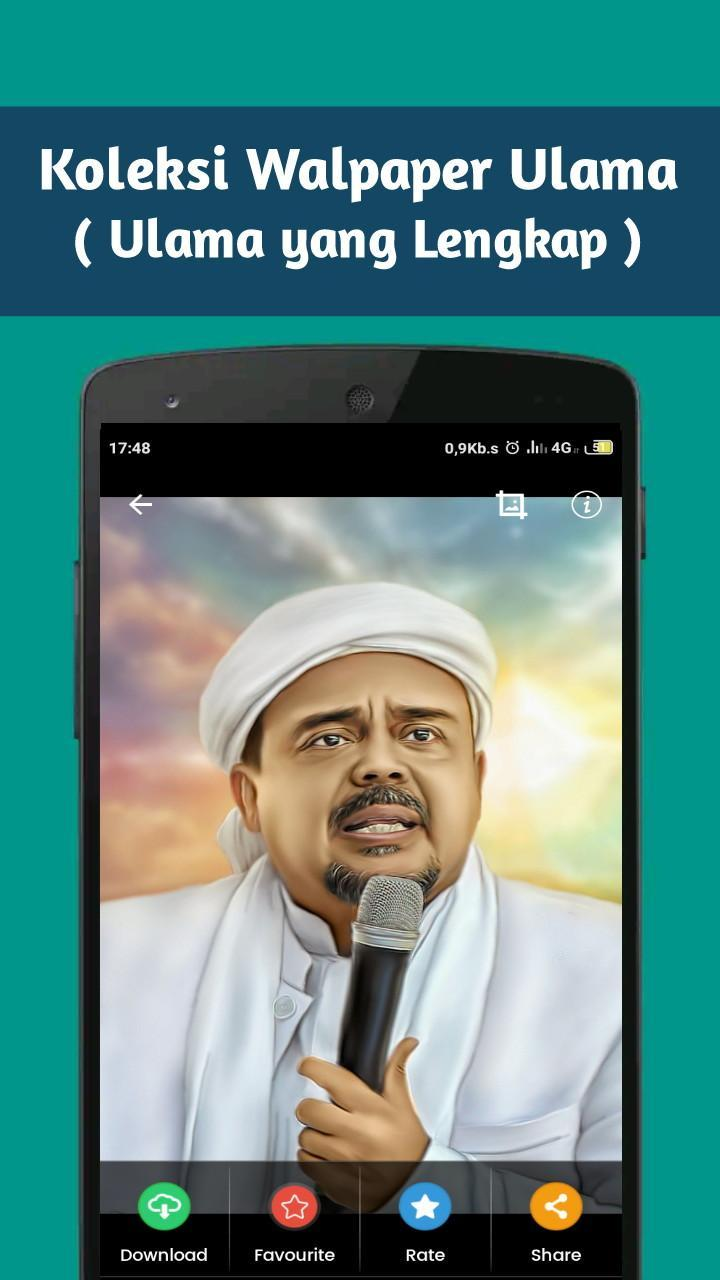 Ulama Wallpaper for Android   APK Download
