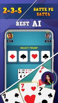 Adda : Rummy , Callbreak ,Solitaire & 29 Card Game screenshot 8
