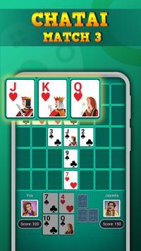 Adda : Rummy , Callbreak ,Solitaire & 29 Card Game screenshot 11