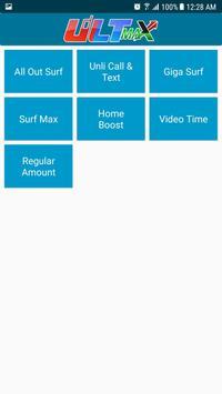 ULTMAX SMS Loading screenshot 2