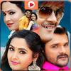 Bhojpuri Video Songs HD Mix biểu tượng
