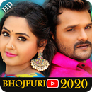 Bhojpuri Video Songs HD Mix APK Android