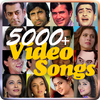 Indian Songs - Indian Video Songs - 5000+ Songs ikona