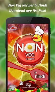 Non Veg Recipes poster