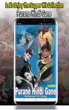 Hindi Old Songs - Purane Gaane - Sadabahar Gaane screenshot 4