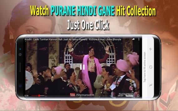 Hindi Old Songs - Purane Gaane - Sadabahar Gaane screenshot 7