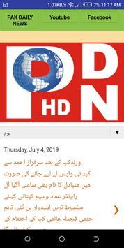PAK DAILY NEWS screenshot 1