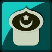 Quiz Islamik icon