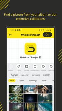 Ume Icon Changer скриншот 1