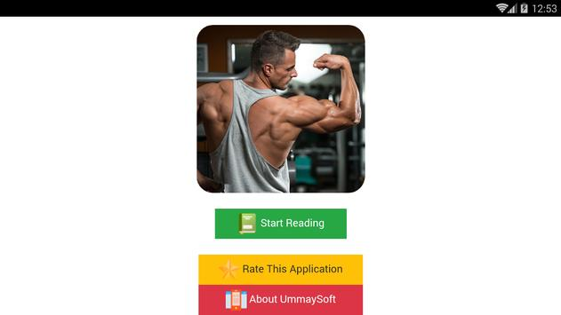 Build Muscles Fast at Home for Android - APK Download