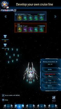 Star Brawl 2 screenshot 4