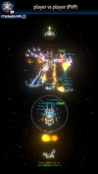 Star Brawl 2 screenshot 5