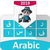 Arabic Keyboard عربى icon