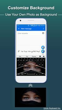 Arabic Keyboard عربى screenshot 1