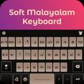 Malayalam English Keyboard 2019: Malayalam Keypad