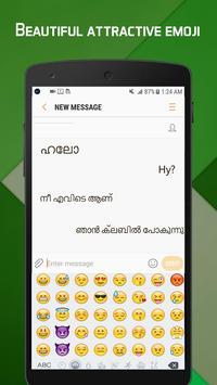 Malayalam English Keyboard 2018: Malayalam Keypad screenshot 8
