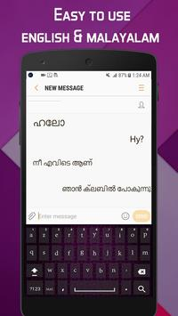 Malayalam English Keyboard 2018: Malayalam Keypad screenshot 12
