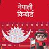 Nepalska klawiatura: nepalska aplikacja pisania ikona