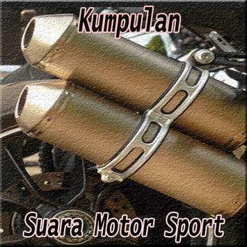 Sport Motorcycle Sounds screenshot 3