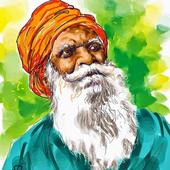 உணவே மருந்து -தமிழ் icon