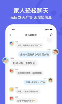 与你 screenshot 2