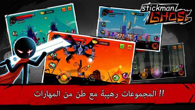 Stickman Ghost: Ninja Warrior Action Offline Game الملصق