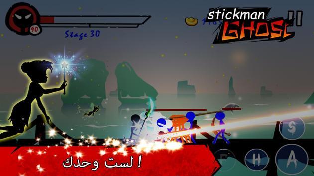 Stickman Ghost: Ninja Warrior Action Offline Game تصوير الشاشة 2