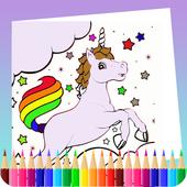 Unicorn coloring book game application icon