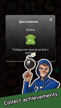 Street Battle Simulator - offline game screenshot 5