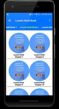 Hindi Lucent Book screenshot 1