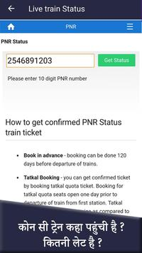 Indian Railway PNR & IRCTC - Train Live Status screenshot 5