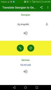 Translate Georgian to German poster