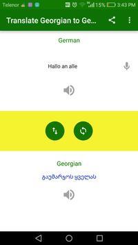 Translate Georgian to German screenshot 1