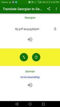 Translate Georgian to German screenshot 2