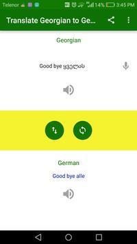 Translate Georgian to German screenshot 4
